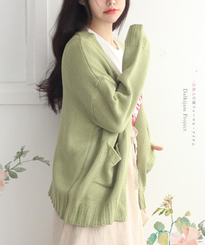 Apple cardigan...4c