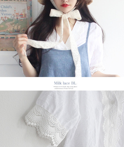 Milk lace BL