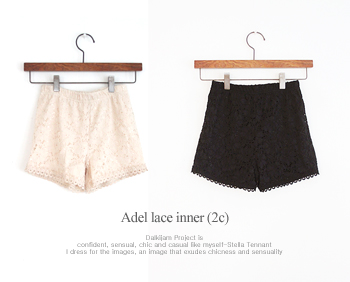 Adel lace inner (2c)