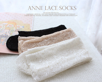 Anne lace socks