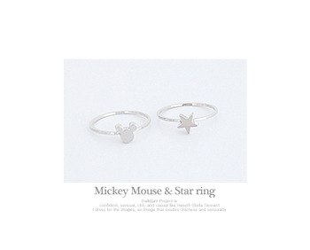 Mickey Mouse & Star ring