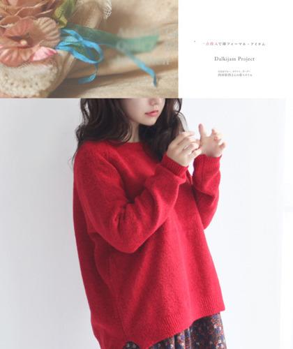 ��Ǹ�� knit (3c)