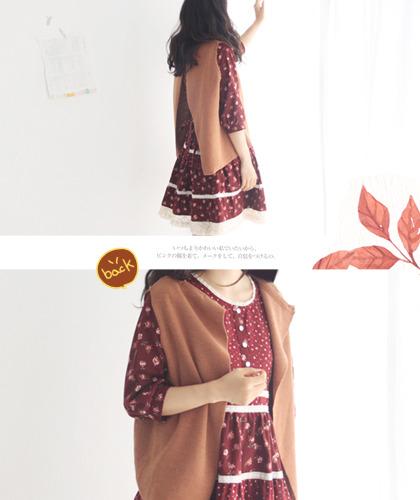 Macchiato knit vest