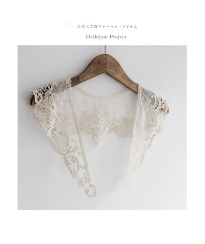 Lace putty cape