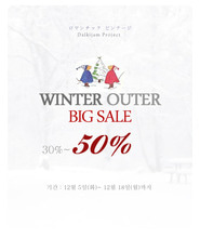 ▩WINTER OUTER-BIG SALE 30~50%▩